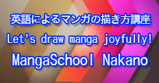 Nao Yazawa's English How to Draw Manga Course